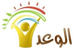Al Waad Tv
